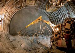 New Austrian Tunneling Method Natm